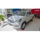 Đánh Giá Xe - Toyota Hilux 2017 - Bản Nâng Cấp Chất Lượng Của Thế Hệ Thứ 8