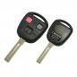 Chìa khóa Lexus Remote | Lexus Remote key