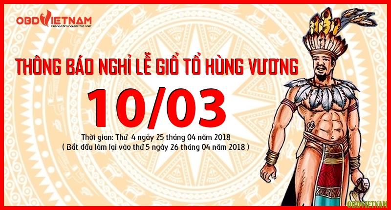 OBD Việt Nam Thông Báo Nghỉ Lễ Giổ Tổ Hùng Vương 10/03