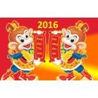 Thông báo lịch nghỉ tết Dương Lịch 2016